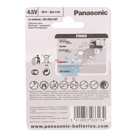 PANASONIC ZINC CARBON STILO 4.5 VOLT